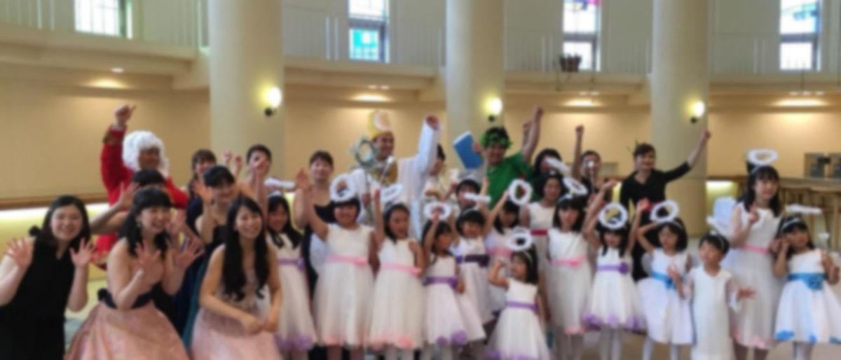 パーマリンク先: 北広島少年少女合唱団